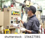 manufacturing worker operating ... | Shutterstock . vector #156627581