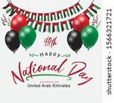 united arab emirates national... | Shutterstock .eps vector #1566321721
