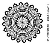 tribal tattoo design pattern... | Shutterstock .eps vector #1566426247