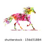 Stock vector horse sketch with floral ornament for your design symbol of year 156651884