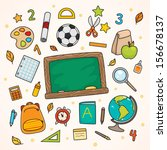 school supplies  set | Shutterstock .eps vector #156678137