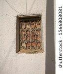 Small photo of iron curtain window on djerba island in tunisia