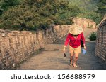 a young woman climbs the... | Shutterstock . vector #156688979