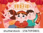 kids paying a new year visit... | Shutterstock .eps vector #1567093801