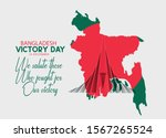 victory day is a national...   Shutterstock .eps vector #1567265524