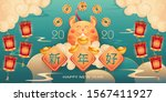 happy chinese new year 2020... | Shutterstock .eps vector #1567411927