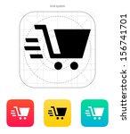 shopping cart icon. vector...