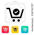 shopping cart check icon....