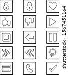 set of 15 basic elements icons...