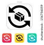 exchange box icon. vector...
