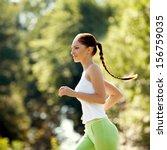athletic runner training in a... | Shutterstock . vector #156759035