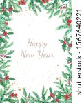 watercolor christmas banner... | Shutterstock . vector #1567640221