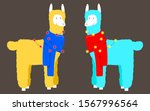 vector drawing of two unusual... | Shutterstock .eps vector #1567996564