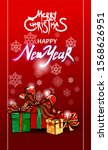 happy new year. 2020. christmas ... | Shutterstock . vector #1568626951