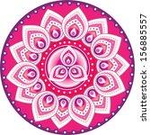colorful flower ornament | Shutterstock . vector #156885557