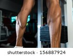 muscular man calves | Shutterstock . vector #156887924