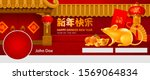 chinese new year template for... | Shutterstock .eps vector #1569064834