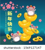 happy chinese new year design... | Shutterstock .eps vector #1569127147