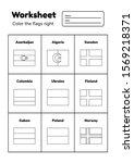 worksheet on geography for... | Shutterstock .eps vector #1569218371