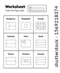 worksheet on geography for... | Shutterstock .eps vector #1569218374