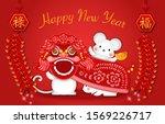 2020 happy chinese new year of... | Shutterstock .eps vector #1569226717