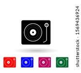 turntable multi color icon....