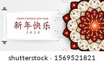 happy chinese new year 2020 of... | Shutterstock .eps vector #1569521821