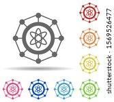 atom  biographical in multi...