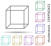 3d cube multi color icon....