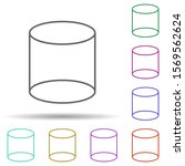 3d cylinder multi color icon....