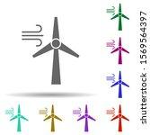 windmill in multi color style...