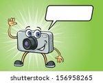 vector illustration of cartoon...   Shutterstock .eps vector #156958265