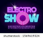 vector bright poster electro...   Shutterstock .eps vector #1569619324