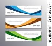 banner with minimal design ...   Shutterstock .eps vector #1569651817