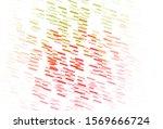 light green  red vector...   Shutterstock .eps vector #1569666724