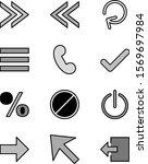 12 set of basic elements icons...