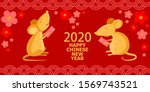 2020 happy chinese new year... | Shutterstock .eps vector #1569743521