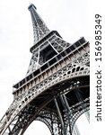 Small photo of Eiffel tower isolated over the white background