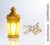 3d arabian golden lantern with... | Shutterstock .eps vector #1569896101