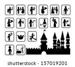 castle | Shutterstock .eps vector #157019201