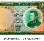King Sisavang Vong portrait from Laos 5 Kip 1962 banknote. An Old paper banknote, vintage retro. Famous ancient Banknotes. Laos money. Laos  Banknote. Collection.