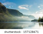 lake and mountains  landscape | Shutterstock . vector #157128671