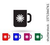 mug with flower multi color...