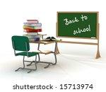 school interior. back to school.... | Shutterstock . vector #15713974