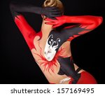 body art | Shutterstock . vector #157169495