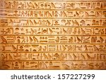 Old Egypt Hieroglyphs Carved O...