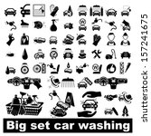 car wash icons set on white  ... | Shutterstock .eps vector #157241675