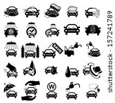 car wash icons set on white  ... | Shutterstock .eps vector #157241789