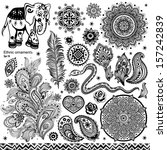 set of ornamental indian... | Shutterstock .eps vector #157242839