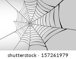 Постер, плакат: Spider web in perspective